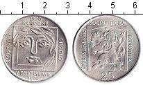 Изображение Монеты Чехословакия 25 крон 1970 Серебро UNC