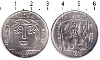 Изображение Монеты Чехия Чехословакия 25 крон 1970 Серебро UNC