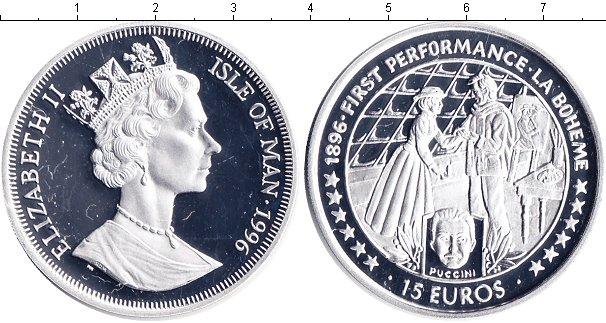 Картинка Монеты Остров Мэн 15 евро Серебро 1996