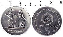 Изображение Монеты ГДР 5 марок 1985 Медно-никель UNC- Каролина Неубер