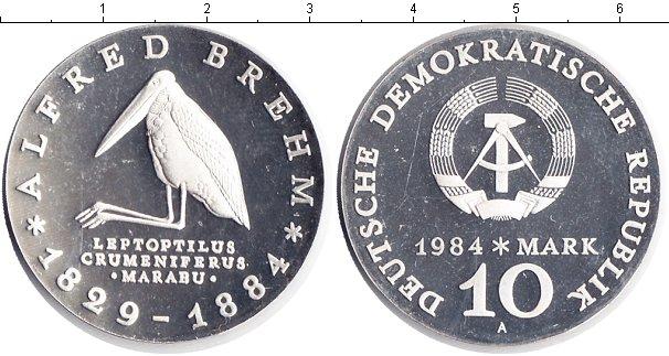 Картинка Монеты ГДР 10 марок Серебро 1984