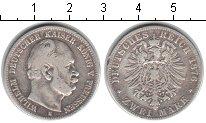 Изображение Монеты Пруссия 2 марки 1876 Серебро  Вильгельм. B