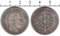 Изображение Монеты Пруссия 2 марки 1876 Серебро  Вильгельм. A