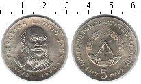 Изображение Монеты ГДР 5 марок 1977 Медно-никель UNC 125 лет со дня смерт