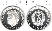 Изображение Монеты Болгария 5 лев 1974 Серебро Proof- Александр Стамболийс