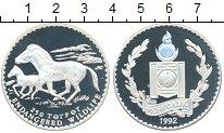 Изображение Монеты Монголия 250 тугриков 1992 Серебро Proof- Кони