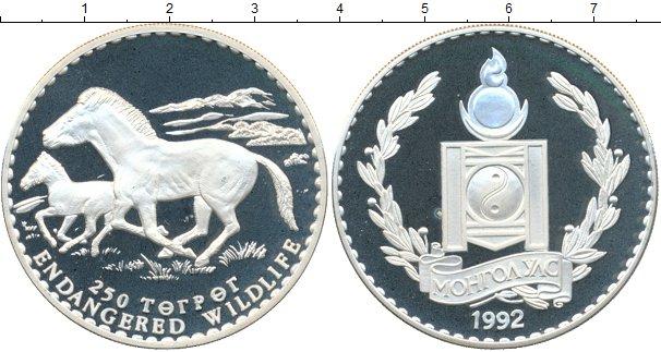 Картинка Монеты Монголия 250 тугриков Серебро 1992