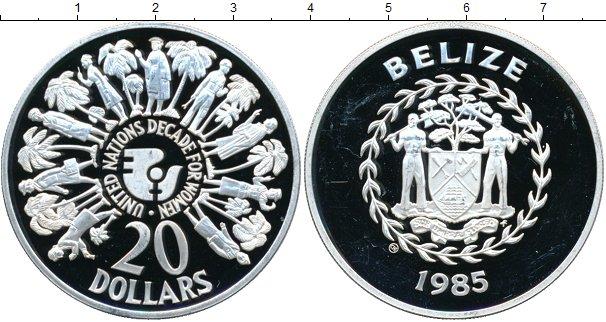 Картинка Монеты Белиз 20 долларов Серебро 1985