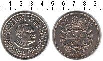 Изображение Монеты Тонга 2 паанга 1967 Медно-никель UNC-