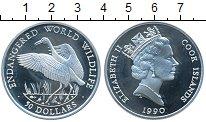 Изображение Монеты Острова Кука 50 долларов 1990 Серебро UNC- Журавль