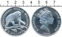 Изображение Монеты Острова Кука 50 долларов 1990 Серебро UNC- Обезьяна