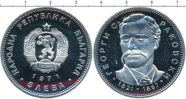 Картинка Монеты Болгария 5 лев Серебро 1971