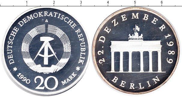 Картинка Монеты ГДР 20 марок Серебро 1990