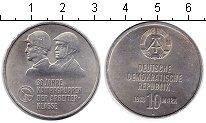 Изображение Мелочь ГДР 10 марок 1983 Медно-никель UNC-