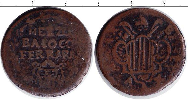 Картинка Монеты Ватикан 1/2 байоко Медь 0