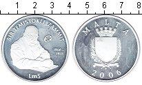 Изображение Монеты Мальта 5 лир 2006 Серебро