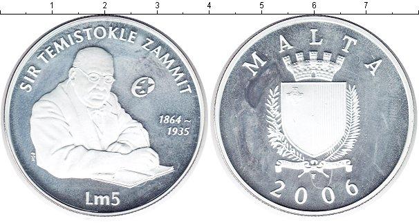 Картинка Монеты Мальта 5 лир Серебро 2006