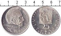 Изображение Монеты Чехословакия 25 крон 1969 Серебро  100 лет со дня смерт