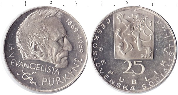 Картинка Монеты Чехословакия 25 крон Серебро 1969