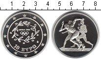 Изображение Монеты Греция 10 евро 2003 Серебро Proof