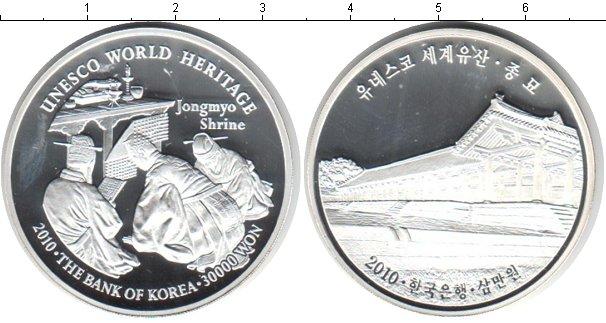 Картинка Монеты Северная Корея 30.000 вон Серебро 2010