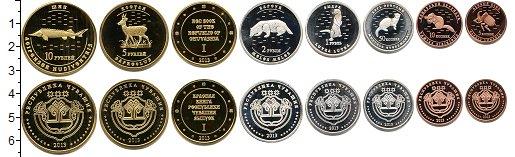 Изображение Наборы монет Чувашия Чувашия 2013 2013  Proof- В наборе 8 монет ном