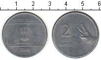 Изображение Мелочь Индия 2 рупии 2009 Медно-никель XF