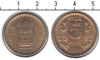 Изображение Мелочь Индия 5 рупий 2009 Медь XF