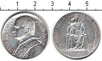 Изображение Монеты Ватикан 10 лир 1931 Серебро XF Пий XI