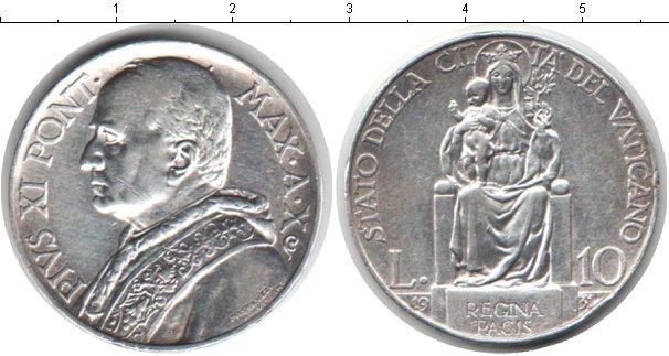Картинка Монеты Ватикан 10 лир Серебро 1931