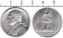 Изображение Монеты Ватикан 10 лир 1930 Серебро XF Пий XI