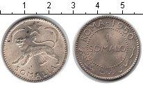 Изображение Монеты Сомали 1 сомало 1950 Серебро XF