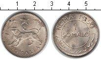 Изображение Монеты Сомали 1 сомало 1950 Серебро XF Леопард
