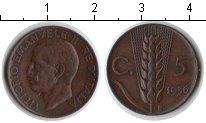 Изображение Монеты Италия 5 сентесим 1936 Медь XF Витторио Имануил III