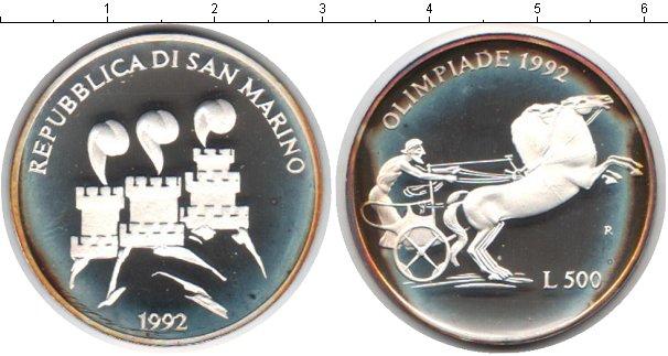 Картинка Монеты Сан-Марино 500 лир Серебро 1992
