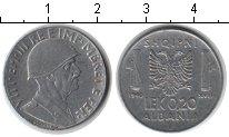 Изображение Монеты Албания 0,2 лек 1940 Железо XF Итальянская оккупаци