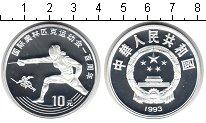 Изображение Монеты Китай 10 юаней 1993 Серебро Proof 100-летие возрождени