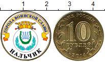 Изображение Цветные монеты Россия 10 рублей 2014  UNC- Нальчик