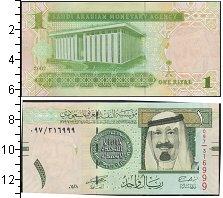 Изображение Боны Саудовская Аравия 1 риал 1468  UNC