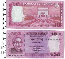 Изображение Банкноты Бангладеш 10 така 2012  UNC