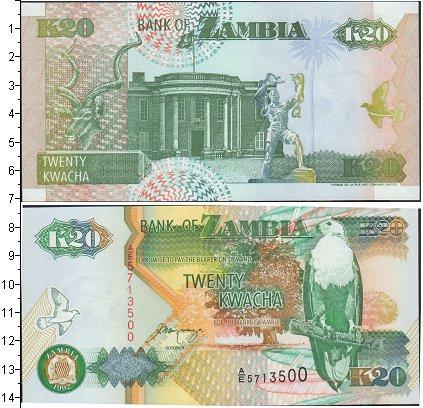 Картинка Банкноты Замбия 20 квач  1992