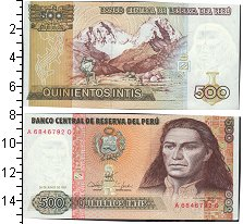Изображение Банкноты Перу 500 инти 1987  UNC Тупак Амару II. Альп