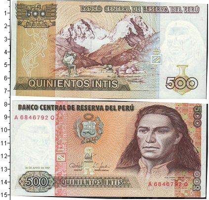 Картинка Банкноты Перу 500 инти  1987