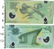 Изображение Боны Папуа-Новая Гвинея 2 кина 0  UNC
