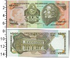 Изображение Боны Уругвай 100 песо 0  UNC