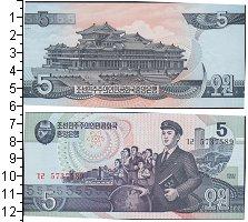 Изображение Боны Северная Корея 5 вон 1998  UNC
