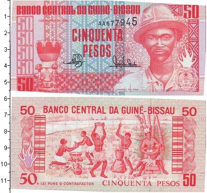 Картинка Банкноты Гвинея-Бисау 50 песо  1990