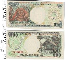 Изображение Банкноты Индонезия 500 рупий 1992  UNC