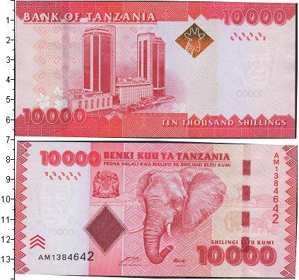 Картинка Банкноты Танзания 10.000 шиллингов  0