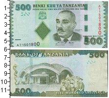 Изображение Банкноты Танзания 500 шиллингов 0  UNC